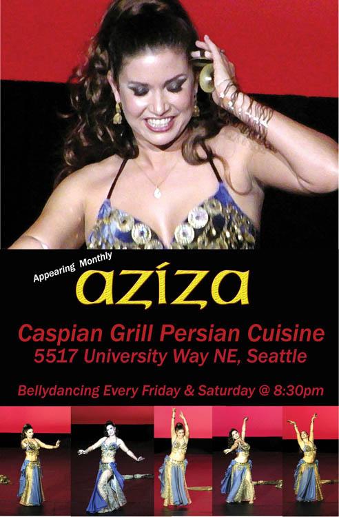 bellydance-aziza-poster-7